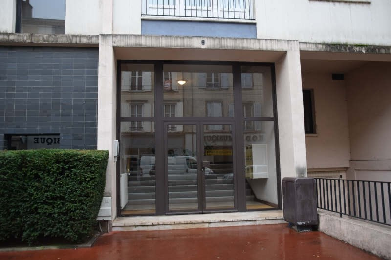 Vente appartement Limoges 80000€ - Photo 1