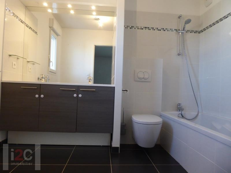 Vente appartement St genis pouilly 435000€ - Photo 8