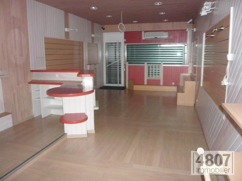Location boutique Cluses 620€ HT/HC - Photo 2