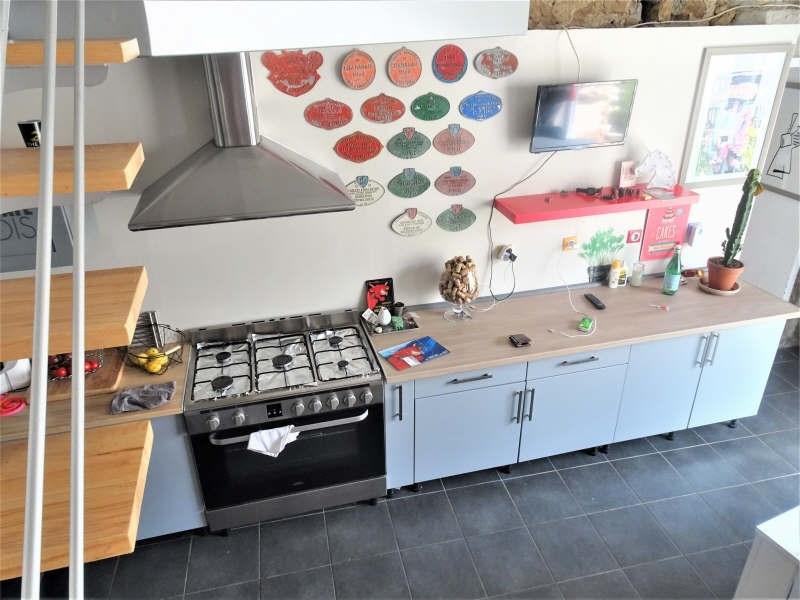 Sale house / villa Jourgnac 263000€ - Picture 7