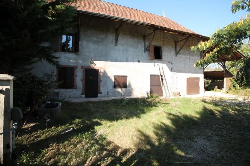 Vente maison / villa Romagnieu 219350€ - Photo 2