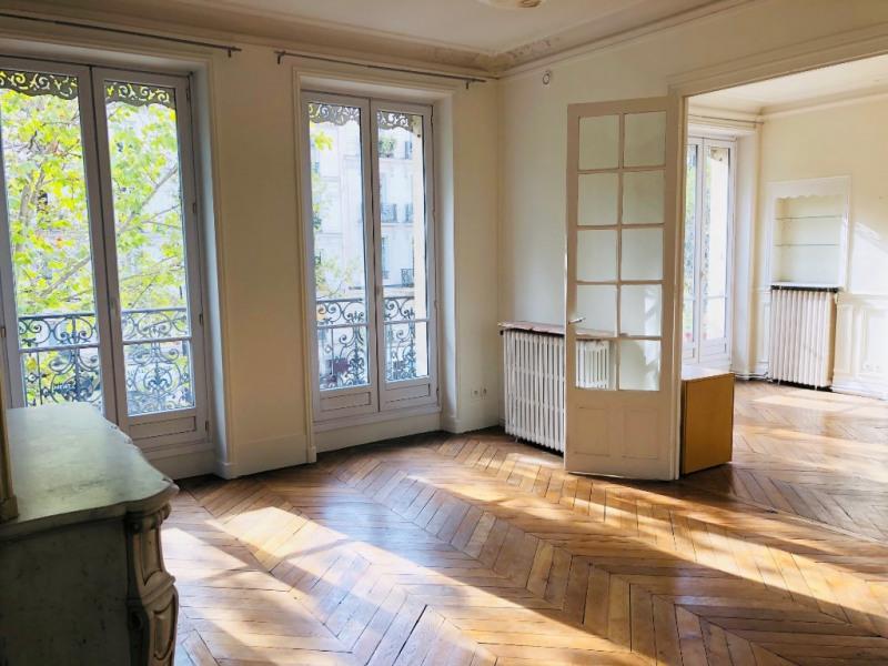 Vente appartement Paris 11ème 1000000€ - Photo 2