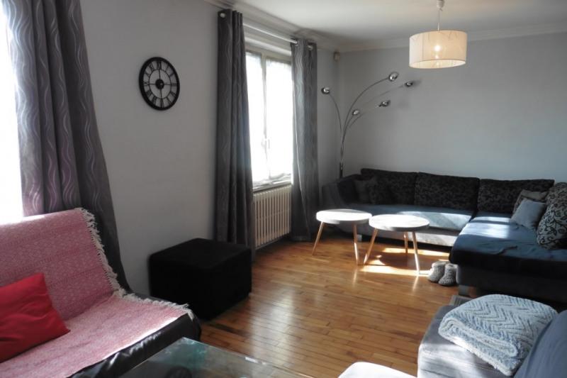 Vente maison / villa Quimper 236250€ - Photo 3