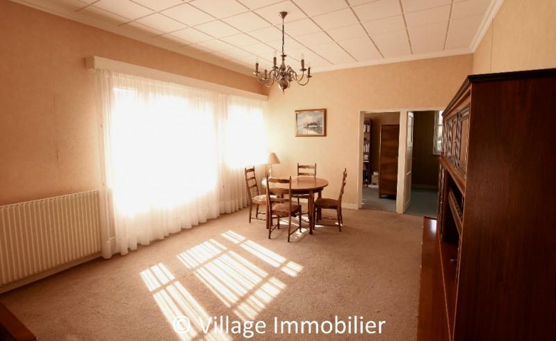 Vente maison / villa Venissieux 270000€ - Photo 1