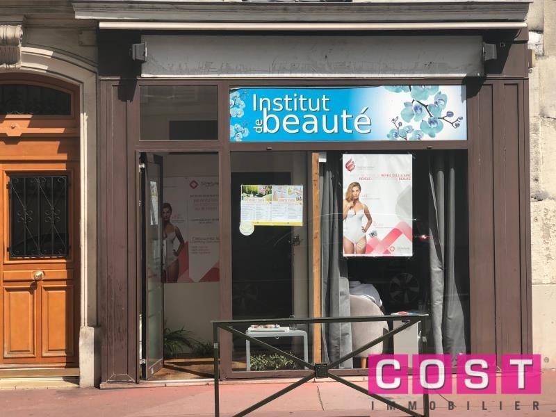 Verhuren  winkel Levallois-perret 1100€ HT/HC - Foto 4