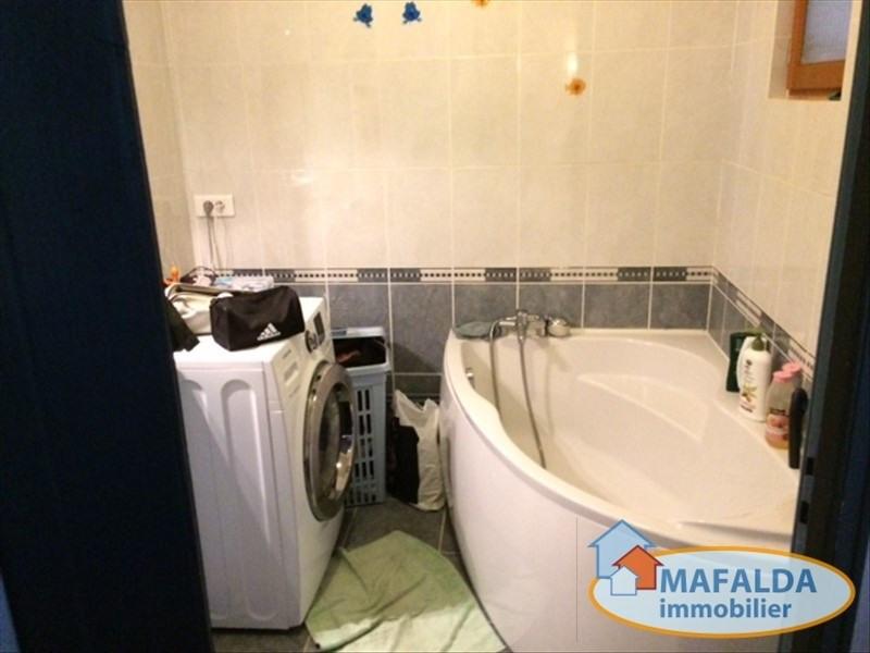 Sale apartment Saint jeoire 130000€ - Picture 5