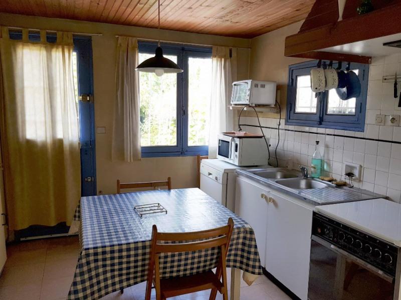 Vente maison / villa Sevran 250000€ - Photo 5