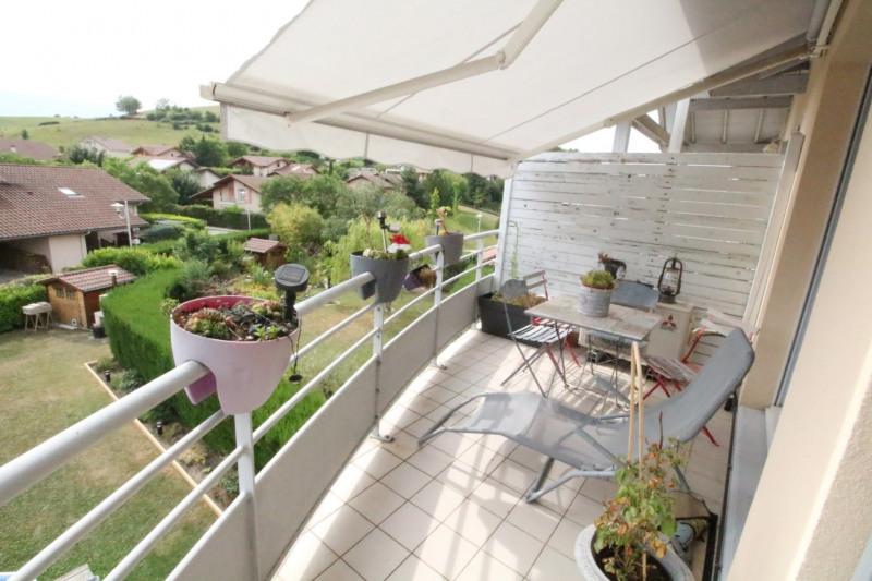 Sale apartment Brié-et-angonnes 288000€ - Picture 1