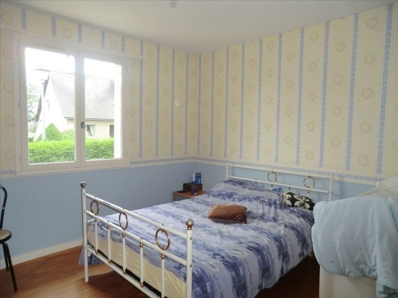 Vente maison / villa Fougeres 130000€ - Photo 5