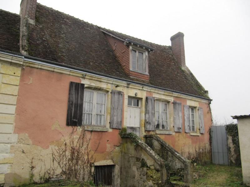 Vente maison / villa Couture sur loir 49000€ - Photo 2