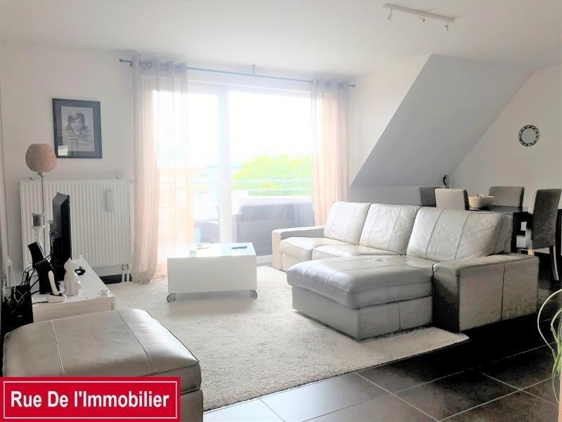 Sale apartment Haguenau 243000€ - Picture 4