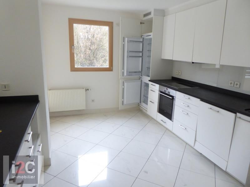 Venta  apartamento Divonne les bains 639000€ - Fotografía 4