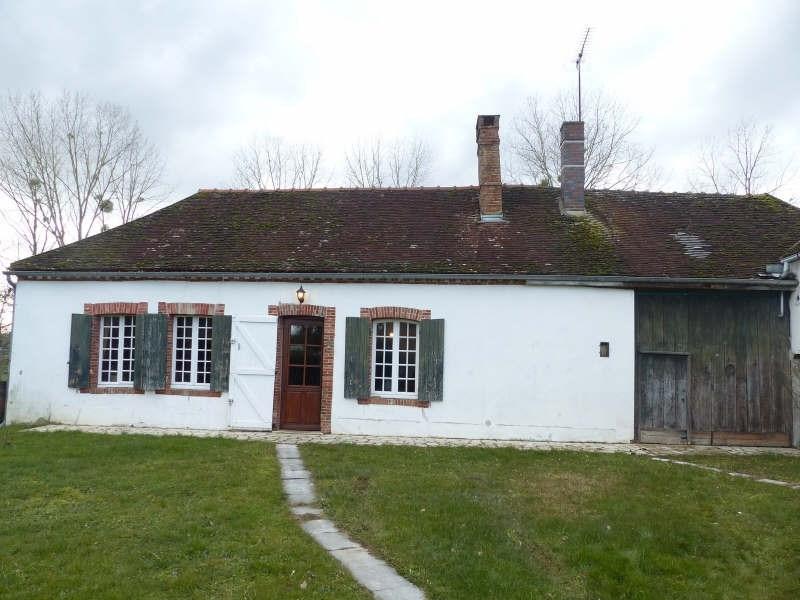 Vente maison / villa Neuvy sautour 79000€ - Photo 9