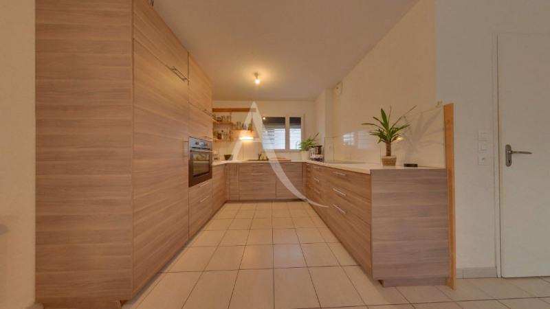 Sale house / villa La salvetat saint gilles 259350€ - Picture 3