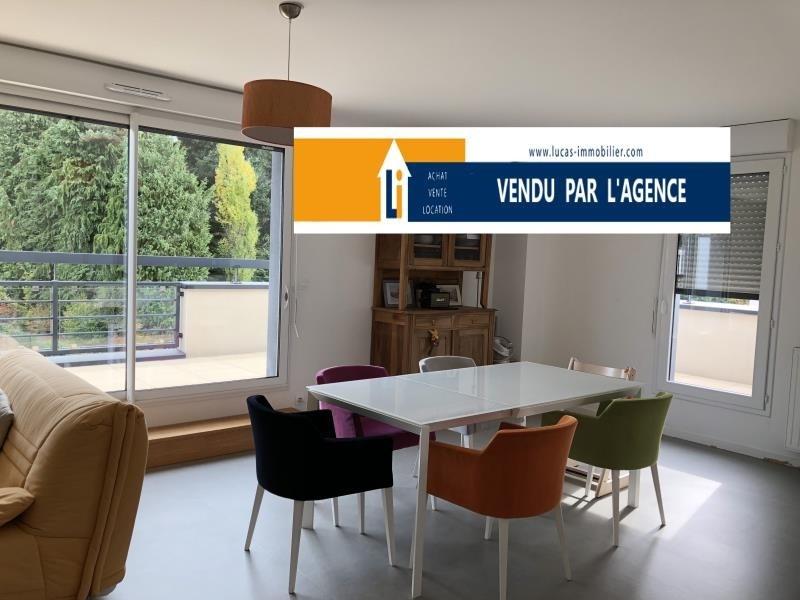 Vente appartement Vitre 193787€ - Photo 1