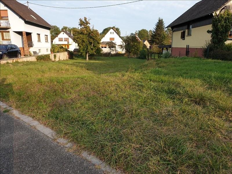 Verkauf grundstück Seltz 129900€ - Fotografie 1
