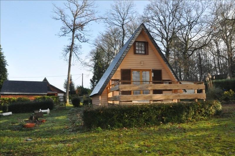Sale house / villa Vendôme 58900€ - Picture 1