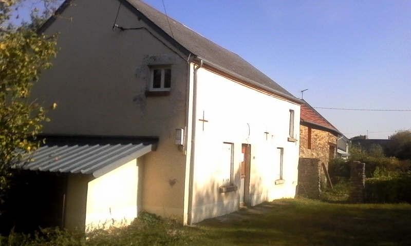 Vente maison / villa Neuvy deux clochers 68000€ - Photo 1