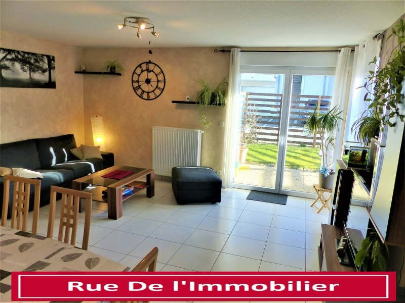 Vente appartement Haguenau 220000€ - Photo 3