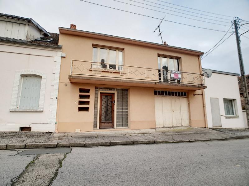 Vente maison / villa Neris les bains 45000€ - Photo 6