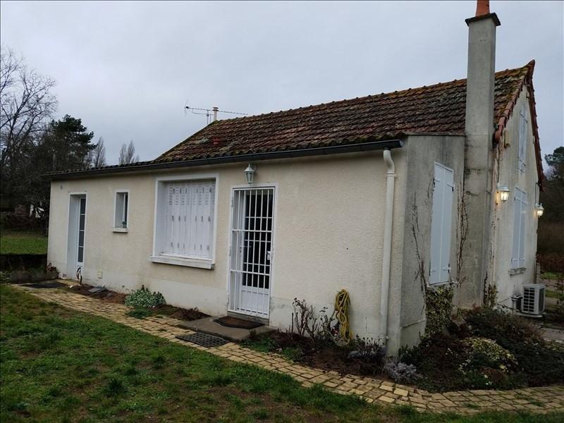 Sale house / villa Sougy sur loire 86000€ - Picture 1