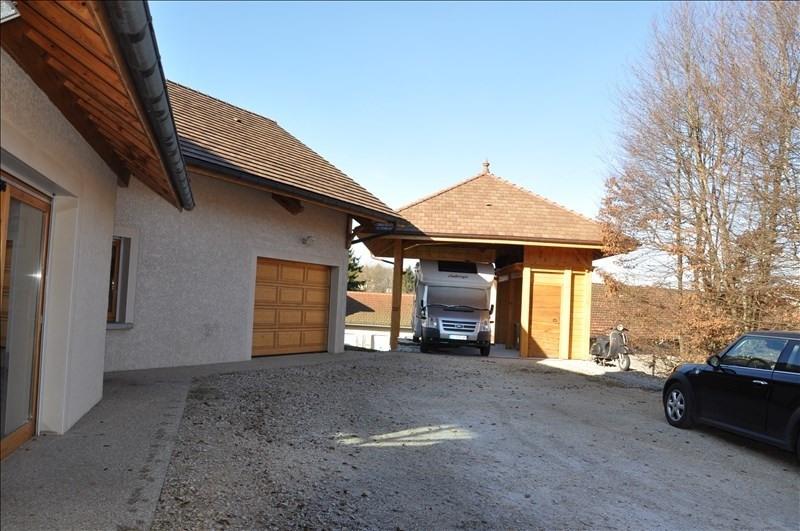 Vente maison / villa St martin du frene 297000€ - Photo 2