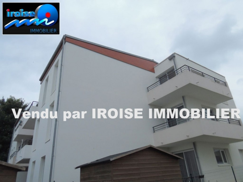 Vente appartement Brest 110000€ - Photo 1