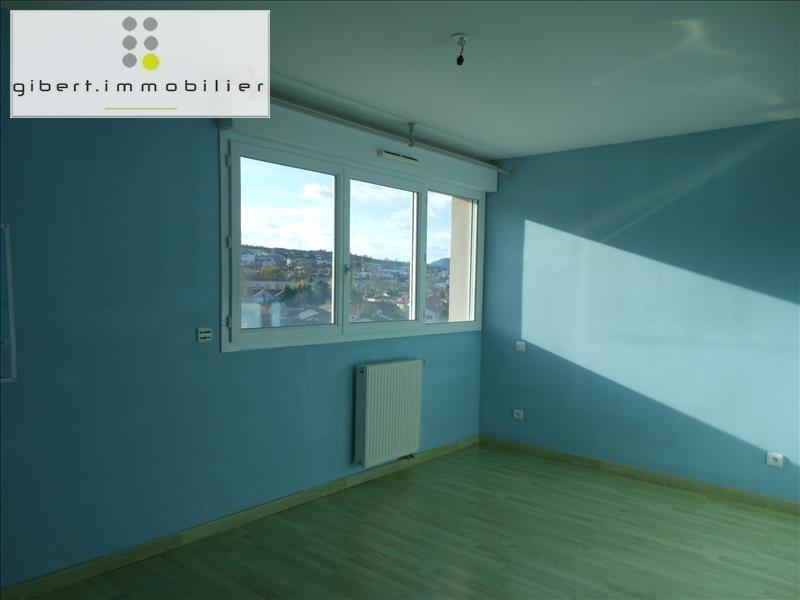 Rental apartment Brives charensac 833,79€ CC - Picture 8