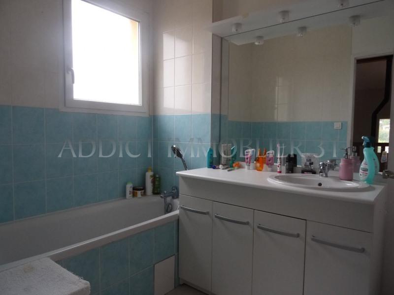 Vente maison / villa Montastruc-la-conseillere 245000€ - Photo 7