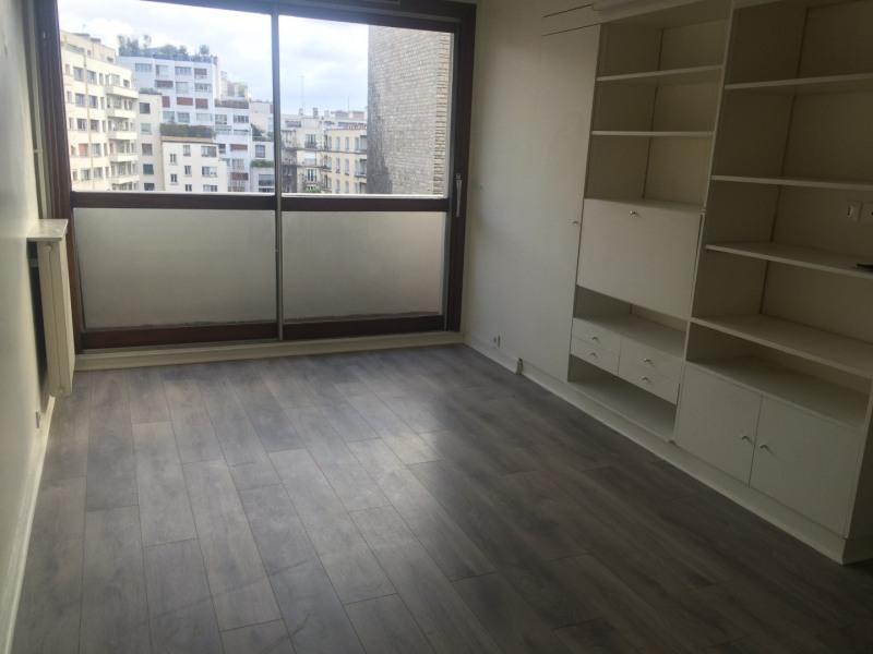 Location appartement Paris 16ème 1165€ CC - Photo 2