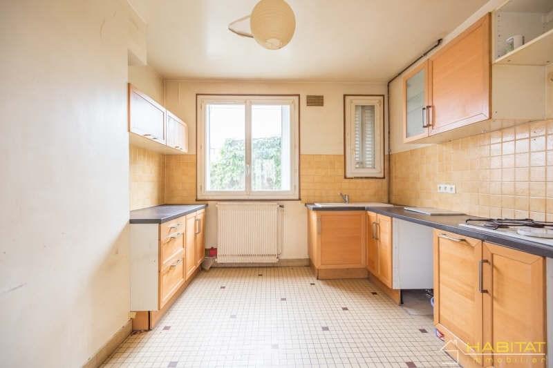 Sale apartment Noisy le sec 212000€ - Picture 3