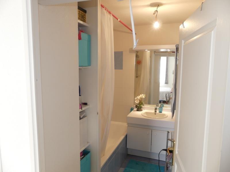 Sale apartment Villeurbanne 210000€ - Picture 6