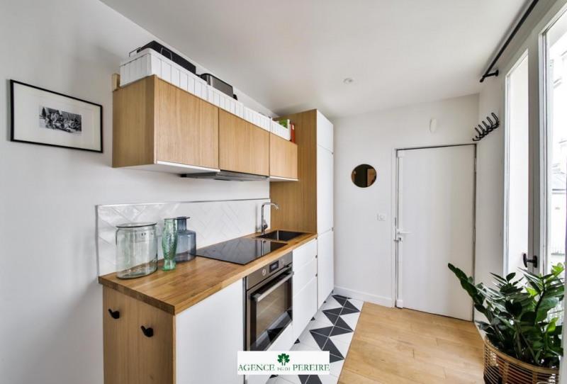 Sale apartment Paris 17ème 330000€ - Picture 8