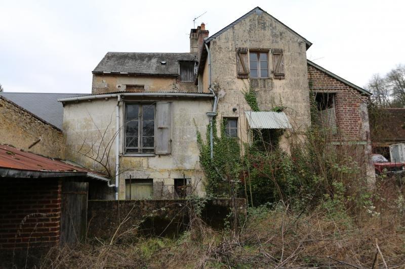 Venta  casa St rimay 45000€ - Fotografía 7