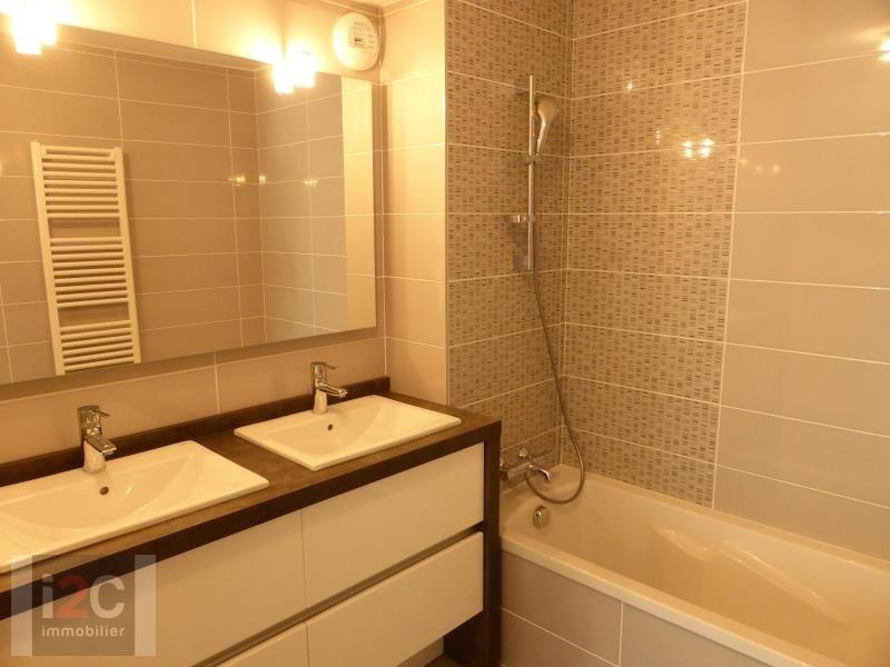 Location appartement Ferney voltaire 1590€ CC - Photo 6