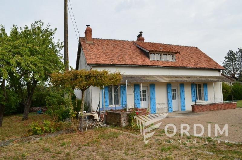 Vente maison / villa Sury es bois 70000€ - Photo 1