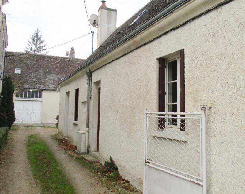 Vente maison / villa Montoire sur le loir 107550€ - Photo 5