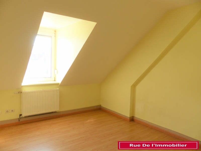 Sale apartment Saverne 137525€ - Picture 5