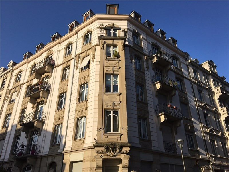 Location local commercial Strasbourg 1 250€ HT/HC - Photo 3