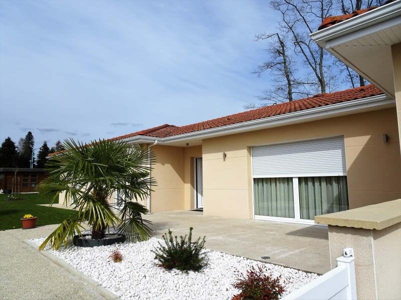 Sale house / villa Rilhac rancon 305000€ - Picture 1