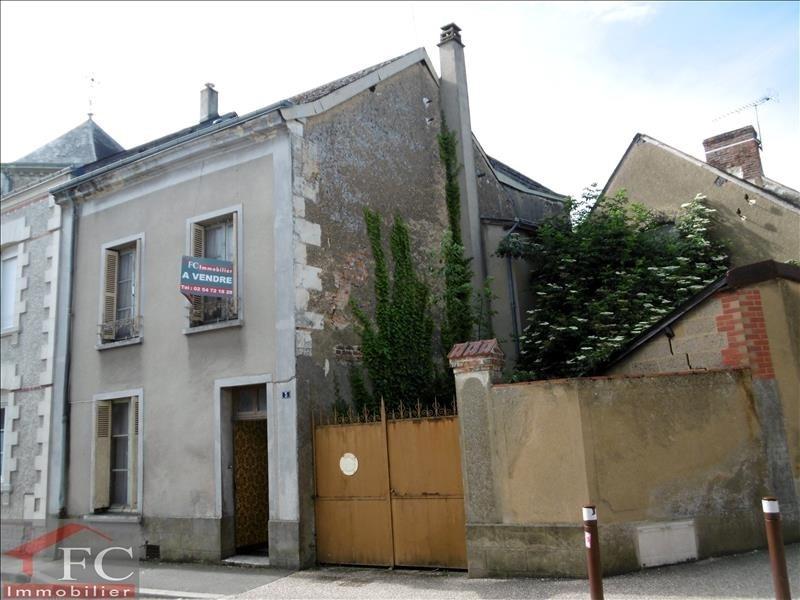 Vente maison / villa Besse sur braye 39900€ - Photo 1