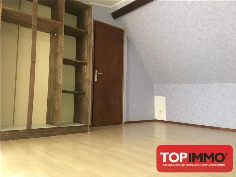 Vente appartement Ste croix aux mines 81000€ - Photo 5