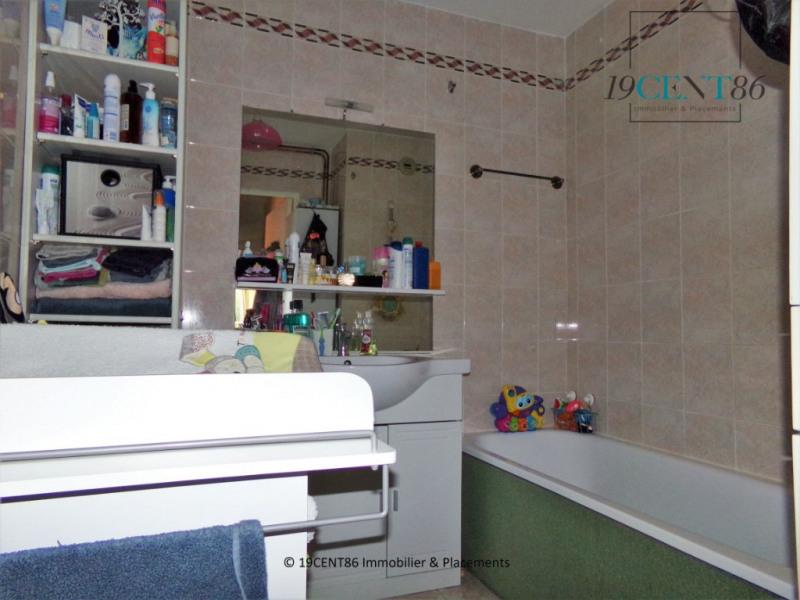 Vente appartement Lyon 7ème 286000€ - Photo 7