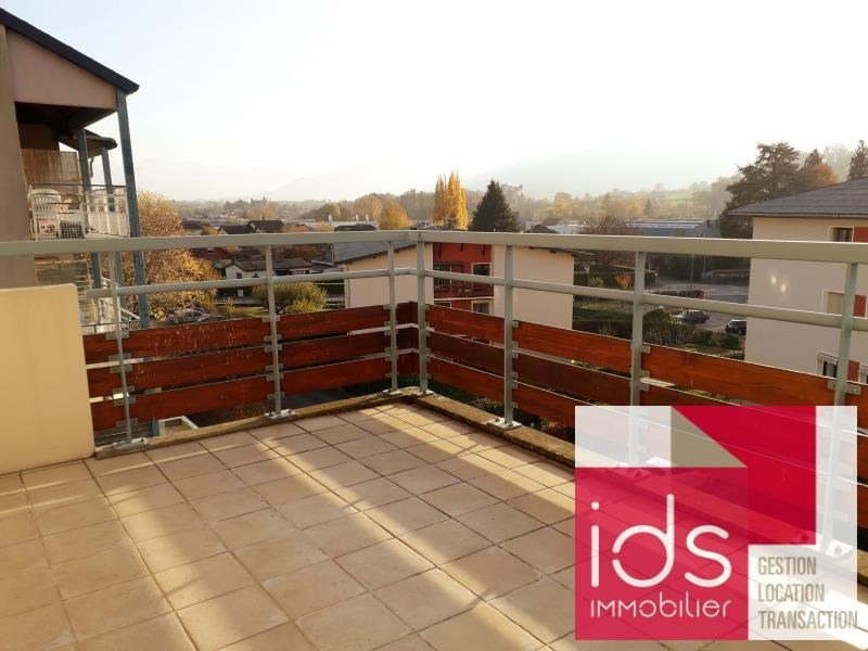 Vente appartement La ravoire 209 900€ - Photo 2