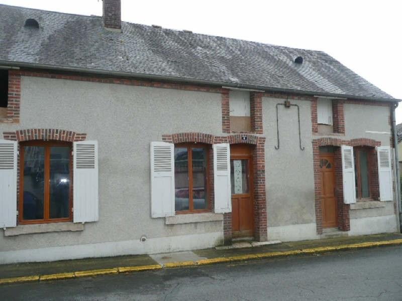 Vente maison / villa Ennordres 46000€ - Photo 2