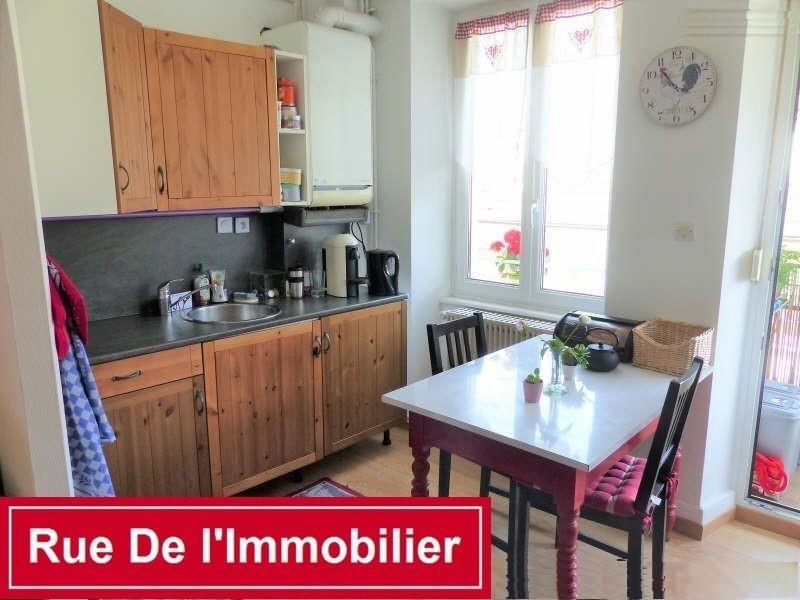 Sale apartment Saverne 132680€ - Picture 4