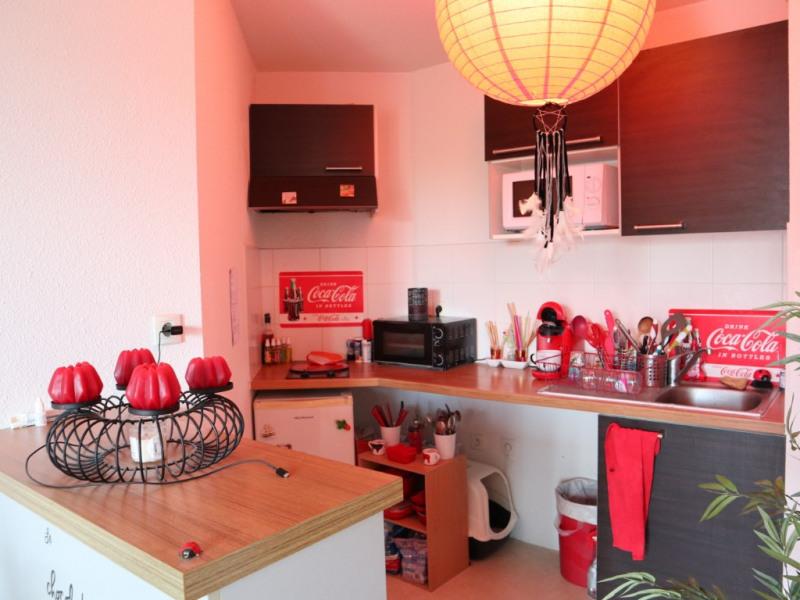 Produit d'investissement appartement Saint vincent de paul 65000€ - Photo 3