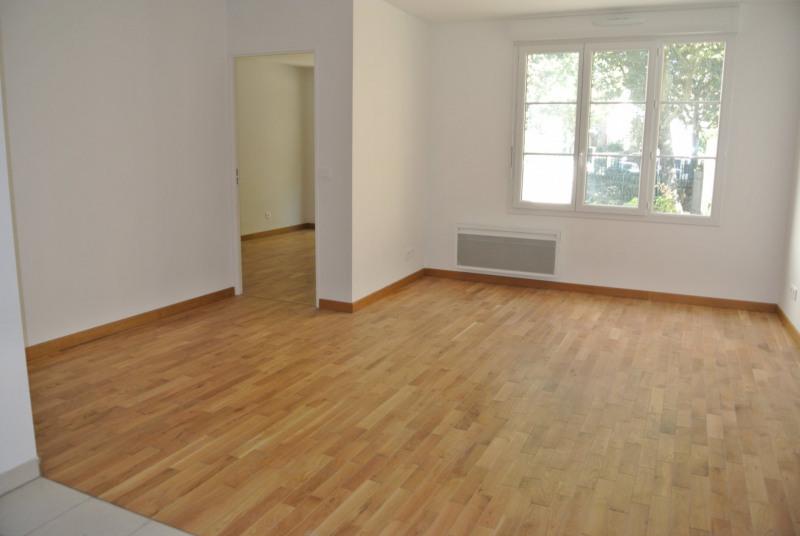 Sale apartment Le raincy 250000€ - Picture 5
