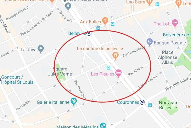 Vente local commercial Paris 11ème 550 000€ - Photo 1