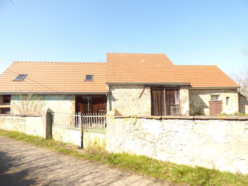 Venta  casa Coulandon 65000€ - Fotografía 1